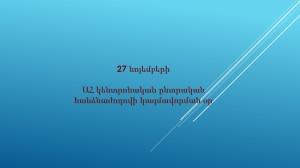 cecnkr 26